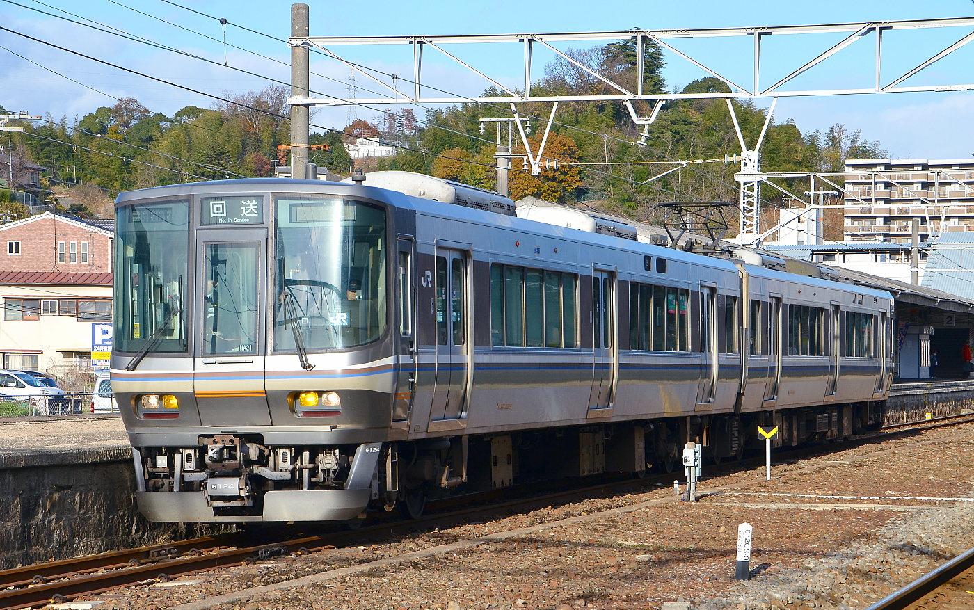 広島223系本線試運転_a0251146_195207.jpg