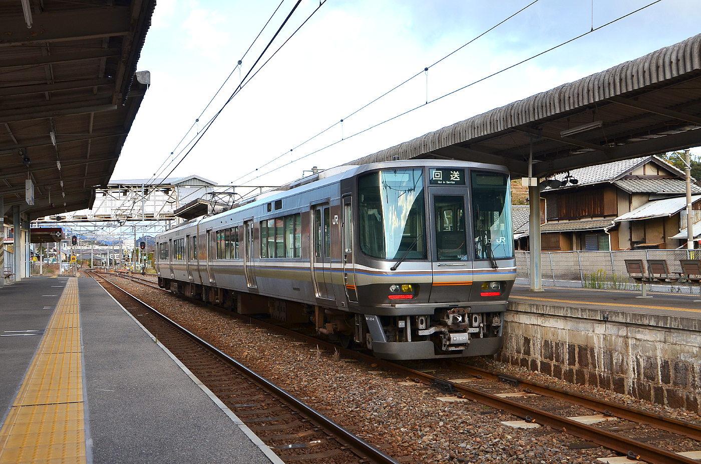 広島223系本線試運転_a0251146_19522696.jpg