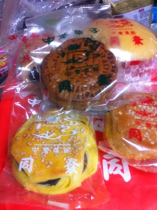 卒業式と・・・横浜へ 中華粥 食べに行くぞ~_c0261447_23195595.jpg