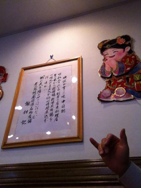 卒業式と・・・横浜へ 中華粥 食べに行くぞ~_c0261447_23233315.jpg