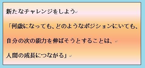 b0115959_11573511.jpg