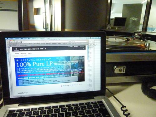 2012-12-10 12月12日の「Jazz Conversation」 _e0021965_141588.jpg