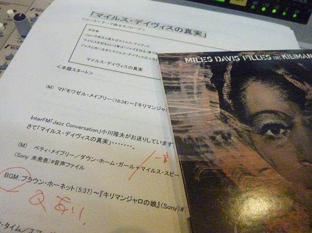 2012-12-10 12月12日の「Jazz Conversation」 _e0021965_1431042.jpg