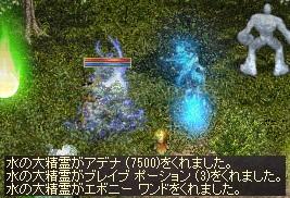 a0201367_1042172.jpg