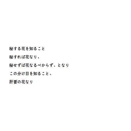 b0093369_5171438.jpg