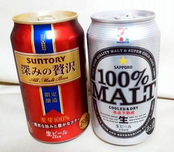 店舗限定。ビールの事。_c0108174_20444329.jpg