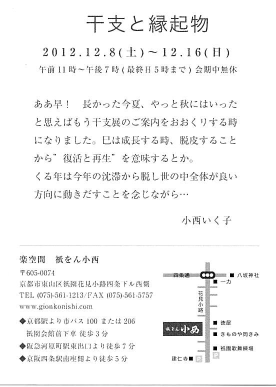 f0236874_1128124.jpg