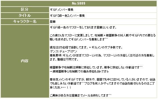 b0117179_0254138.jpg