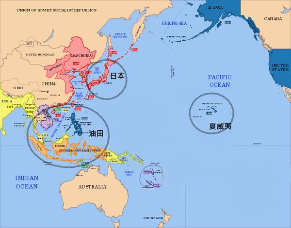 石油引發日本1941攻擊珍珠港_e0040579_1028525.png