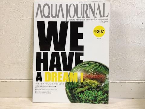 AQUA JOURNAL VOL.207_b0151584_0245756.jpg