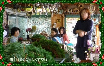 クリスマスリース_a0053987_1352346.jpg