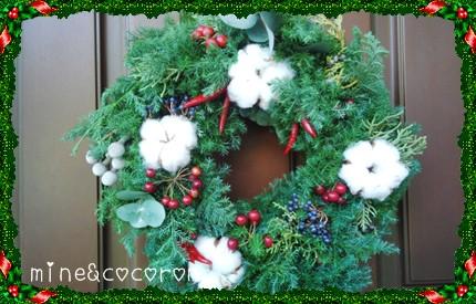 クリスマスリース_a0053987_13525197.jpg
