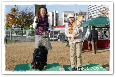OPDES(六甲アイランド)アジ編_a0053987_1426258.jpg
