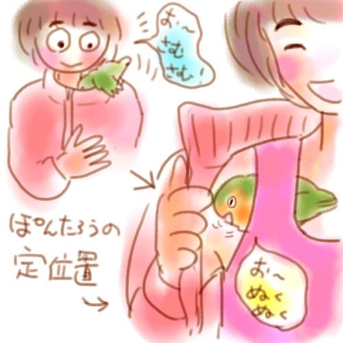 そめやまゆみさんの個展初日です_d0123492_10345754.jpg
