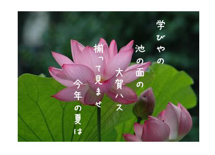 秋晴れ_c0051105_1113993.jpg