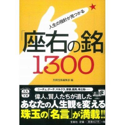 f0213805_23243291.jpg