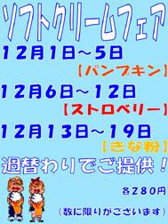 水曜日21時からは・・・_e0187507_20565538.jpg