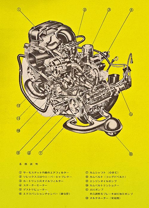 GS-1015.74.SEIBU-カタログ_b0242510_223879.jpg