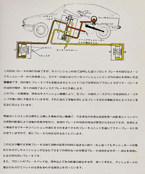 GS-1015.74.SEIBU-カタログ_b0242510_22444065.jpg