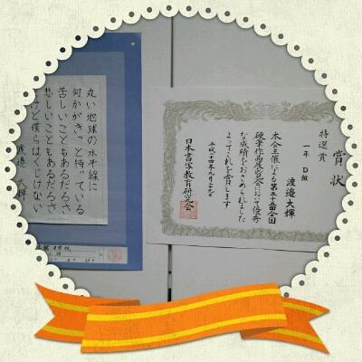 b0274815_18113639.jpg