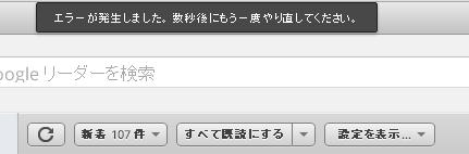 c0025115_1993586.jpg