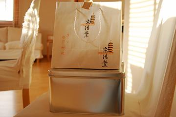 ちわりくんのありふれた絵日記・12月10日お昼ごはんからのこと_b0259218_2304546.jpg