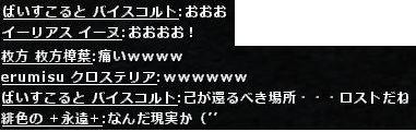 b0236120_11484680.jpg