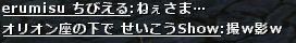 b0236120_1215894.jpg