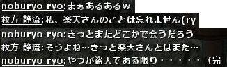 b0236120_12194258.jpg