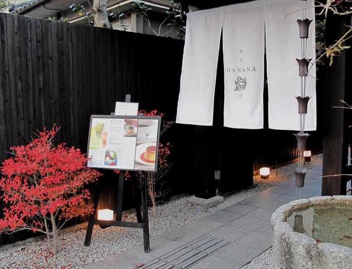 初冬 神戸・京都の旅(二日目)_d0150720_135888.jpg