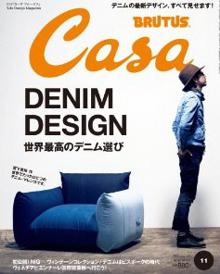 「Casa BRUTUS」 と 「カフェみたいな暮らしを楽しむ本」_b0140723_22552945.jpg