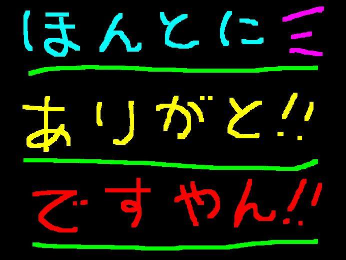 f0056935_19215576.jpg
