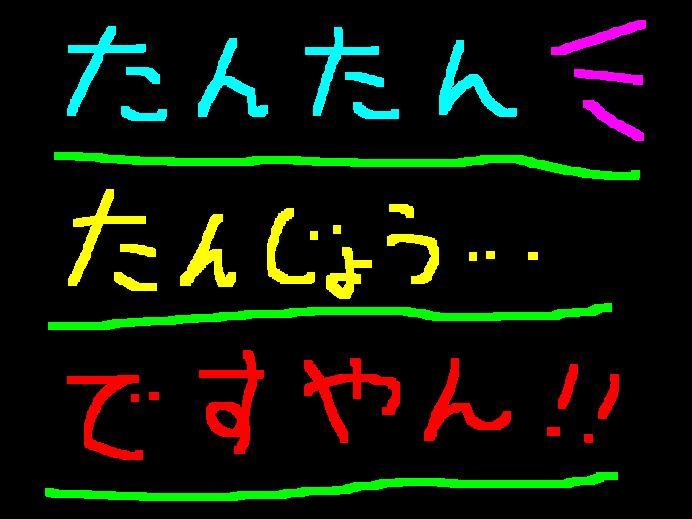 f0056935_20334341.jpg