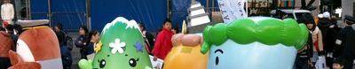 MOTTAINAIフリーマーケット開催報告@池袋西口公園_e0105047_182206.jpg