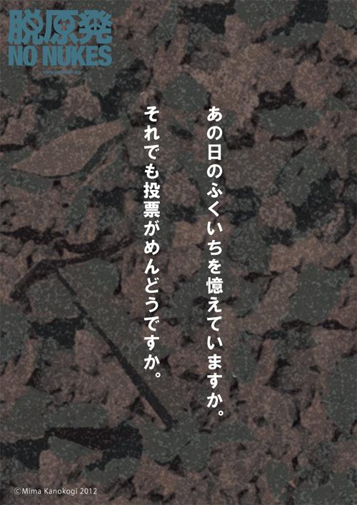 d0254050_18573726.jpg