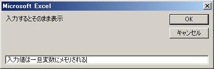 d0285354_22344648.jpg