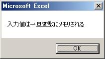 d0285354_22353825.jpg