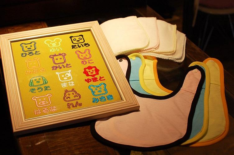 ヨダレかけ、ハンカチにロゴ刺繍致します。_e0260759_937868.jpg