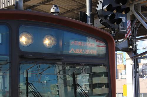 201系 LED幕_d0202264_15474521.jpg