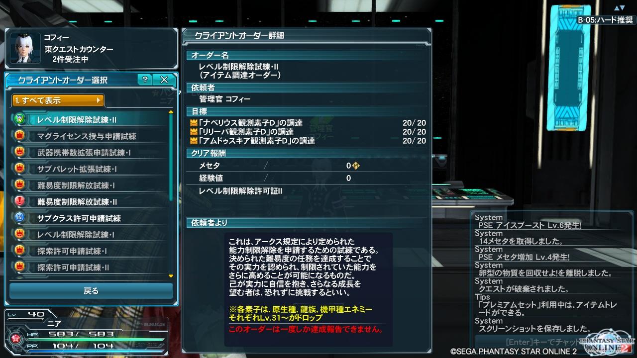 b0091585_22192114.jpg