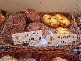 PORT ポルテ / リーズナブルで可愛いパン屋さん_e0209787_12421471.jpg