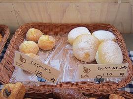 PORT ポルテ / リーズナブルで可愛いパン屋さん_e0209787_1242328.jpg