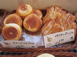 PORT ポルテ / リーズナブルで可愛いパン屋さん_e0209787_12424832.jpg