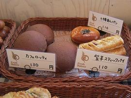 PORT ポルテ / リーズナブルで可愛いパン屋さん_e0209787_1243114.jpg