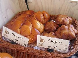 PORT ポルテ / リーズナブルで可愛いパン屋さん_e0209787_12433469.jpg
