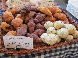 PORT ポルテ / リーズナブルで可愛いパン屋さん_e0209787_1246114.jpg