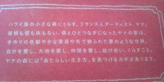 b0162388_204467.jpg