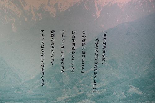 b0119493_1175162.jpg