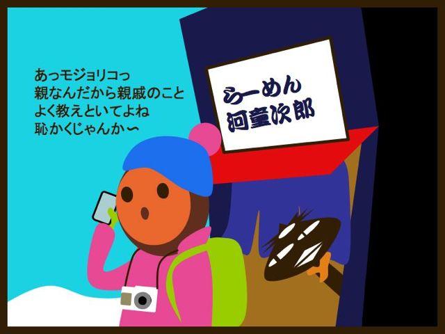 b0232704_1293578.jpg