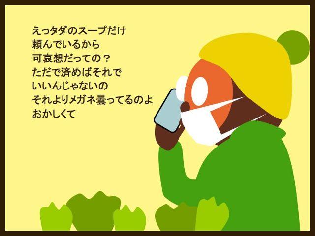 b0232704_1302646.jpg